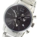 腕時計 カルバン クライン CALVIN KLEIN クオーツ メンズ 腕時計 K2G27143 チャコール(ご注文から3〜5日以内に出荷可能商品)