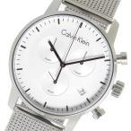 腕時計 カルバン クライン CALVIN KLEIN クオーツ メンズ 腕時計 K2G27126 シルバー(ご注文から3〜5日以内に出荷可能商品)