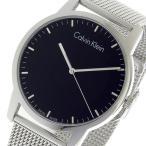 腕時計 カルバン クライン CALVIN KLEIN クオーツ メンズ 腕時計 K2G2G121 ブラック(ご注文から3〜5日以内に出荷可能商品)