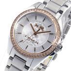 ショッピングコーチ コーチ COACH クオーツ レディース 腕時計 14502467 シルバー(ご注文から3〜5日以内に出荷可能商品)