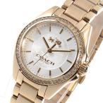 ショッピングコーチ コーチ COACH クオーツ レディース 腕時計 14502466 シルバー(ご注文から3〜5日以内に出荷可能商品)
