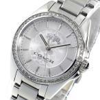 ショッピングコーチ コーチ COACH クオーツ レディース 腕時計 14502464 シルバー(ご注文から3〜5日以内に出荷可能商品)
