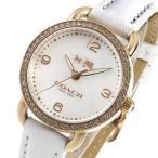 ショッピングコーチ コーチ COACH クオーツ レディース 腕時計 14502453 シェルホワイト(ご注文から3〜5日以内に出荷可能商品)