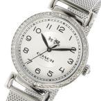 ショッピングコーチ コーチ COACH クオーツ レディース 腕時計 14502651 ホワイトシルバー(ご注文から3〜5日以内に出荷可能商品)