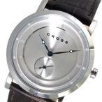 腕時計 クロス CROSS アロンゾ ALONZO メンズ 腕時計 CR8027-02 シルバー 国内正規品(ご注文から3〜5日以内に出荷可能商品)