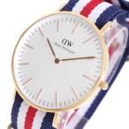ダニエルウェリントン DANIEL WELLINGTON 腕時計 メンズ レディース DW00100002 DW00600002 クォーツ ホワイト ブルー レッド (3〜5日..