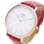ダニエルウェリントン DANIEL WELLINGTON 腕時計 レディース DW00100122 DW00600122 クォーツ ホワイト レッド (3〜5日以内に出荷可能)