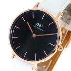 ダニエルウェリントン DANIEL WELLINGTON 腕時計 レディース DW00100283  クラシック ペティットボンダイ 32mmブラック ホワイト (3〜5..