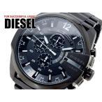 腕時計 ディーゼル DIESEL クロノグラフ 腕時計 メンズ DZ4283(ご注文から3〜5日以内に出荷可能商品)