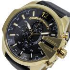 腕時計 ディーゼル DIESEL ストロングホールド メンズ クオーツ クロノ 腕時計 DZ4344 (ご注文から3〜5日以内に出荷可能商品)