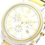 腕時計 フェンディ FENDI 腕時計 メンズ F252114000 クラシコクロノ クォーツ ホワイト ゴールド シルバー(ご注文から3〜5日以内に出荷..