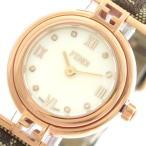腕時計 フェンディ FENDI 腕時計 レディース F275242DF モーダ MODA クォーツ ホワイトパール(ご注文から3〜5日以内に出荷可能商品)