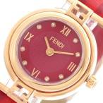 腕時計 フェンディ FENDI 腕時計 レディース F275277BD モーダ MODA クォーツ レッド(ご注文から3〜5日以内に出荷可能商品)