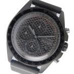腕時計 フォッシル FOSSIL クロノ クオーツ メンズ 腕時計 CH3080 ブラック(ご注文から3〜5日以内に出荷可能商品)