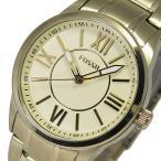 腕時計 フォッシル FOSSIL クオーツ メンズ 腕時計 BQ1136 アイボリー(ご注文から3〜5日以内に出荷可能商品)