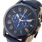腕時計 フォッシル FOSSIL クロノ クオーツ メンズ 腕時計 FS5061 ネイビー(ご注文から3〜5日以内に出荷可能商品)