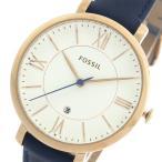 腕時計 フォッシル FOSSIL クオーツ レディース 腕時計 ES3843 ホワイトシルバー/ネイビー(ご注文から3〜5日以内に出荷可能商品)