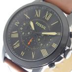 腕時計 フォッシル FOSSIL 腕時計 メンズ FS5241 ブラック ブラウン(ご注文から3〜5日以内に出荷可能商品)
