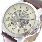 腕時計 フォッシル FOSSIL 腕時計 メンズ ME3099 アイボリー ブラウン(ご注文から3〜5日以内に出荷可能商品)