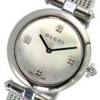 腕時計 グッチ GUCCI ディアマンティッシマ クオーツ レディース 腕時計 YA141504 シェル(ご注文から3〜5日以内に出荷可能商品)