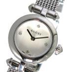 腕時計 グッチ GUCCI ディアマンティッシマ クオーツ レディース 腕時計 YA141512 シェル(ご注文から3〜5日以内に出荷可能商品)