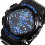 ショッピングShock 腕時計 カシオ Gショック G-SHOCK クオーツ メンズ 腕時計 GA-100CB-1A ブルーカモフラ(ご注文から3〜5日以内に出荷可能商品)