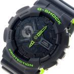 ショッピングShock 腕時計 カシオ CASIO Gショック G-SHOCK クオーツ メンズ 腕時計 GA-110LN-8A ブラック(ご注文から3〜5日以内に出荷可能商品)