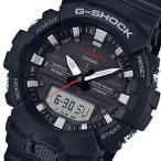 ショッピングShock 腕時計 カシオ CASIO Gショック G-SHOCK アナデジ クオーツ メンズ 腕時計 GA-800-1AJF ブラック 国内正規(ご注文から3〜5日以内に出荷可能商品)