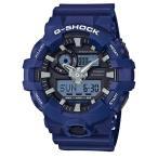 ショッピングShock 腕時計 カシオ CASIO Gショック G-SHOCK アナデジコンビ アナデジ クオーツ メンズ クロノ 腕時計 GA-700-2A ネイビー(ご注文から3〜5日以内に出荷可能商品)