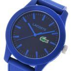 腕時計 ラコステ LACOSTE クオーツ メンズ 腕時計 2010765 ネイビー(ご注文から3〜5日以内に出荷可能商品)