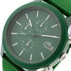 腕時計 ラコステ LACOSTE 腕時計 メンズ レディース 2010973 クォーツ グリーン(ご注文から3〜5日以内に出荷可能商品)