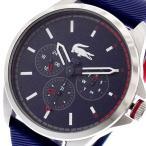 腕時計 ラコステ LACOSTE 腕時計 メンズ 2010979 クォーツ ネイビー(ご注文から3〜5日以内に出荷可能商品)