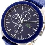 腕時計 ラコステ LACOSTE 腕時計 メンズ 2010945 L.12.12 クォーツ ネイビー(ご注文から3〜5日以内に出荷可能商品)