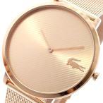 腕時計 ラコステ LACOSTE 腕時計 レディース 2001028 MOON クォーツ ピンクゴールド(ご注文から3〜5日以内に出荷可能商品)
