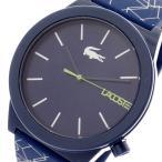 腕時計 ラコステ LACOSTE 腕時計 メンズ 2010957 クォーツ ネイビー    (ご注文から3〜5日以内に出荷可能商品)