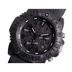 LUMINOX,LUMINOX腕時計,ルミノックス腕時計