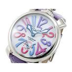 腕時計 ガガミラノ GaGaMILANO マニュアーレ48 手巻き メンズ 腕時計 5010.09S-PUR(ご注文から3〜5日以内に出荷可能商品)