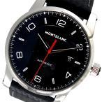 腕時計 モンブラン MONTBLANC タイムウォーカー 自動巻き メンズ 腕時計 113877 ブラック(ご注文から3〜5日以内に出荷可能商品)