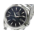 腕時計 オメガ OMEGA シーマスター アクアテラ コーアクシャル 自動巻 レディース 腕時計 23110342001001(ご注文から3〜5日以内に出荷可能商品)