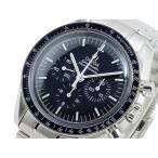 オメガ OMEGA スピードマスター Speedmaster 手巻き 腕時計 357050(ご注文から3〜5日以内に出荷可能商品)