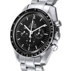 腕時計 オメガ OMEGA スピードマスター Speedmaster 手巻き メンズ クロノ 腕時計 311.30.42.30.01.005 ブラック(ご注文から3〜5日以内..