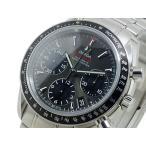 腕時計 オメガ OMEGA スピードマスター Speedmaster DATE 自動巻き 腕時計 32330404006001(ご注文から3〜5日以内に出荷可能商品)