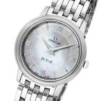 オメガ OMEGA デ・ビル クオーツ レディース 腕時計 42410276005001 ホワイトパール (ご注文から3〜5日以内に出荷可能商品)