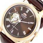 腕時計 オリエント ORIENT 腕時計 メンズ SAG00001T0-B 自動巻き ブラウン(ご注文から3〜5日以内に出荷可能商品)