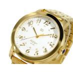 腕時計 トミー ヒルフィガー TOMMY HILFIGER レディース腕時計 1781233(ご注文から3〜5日以内に出荷可能商品)