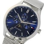 腕時計 トミー ヒルフィガー TOMMY HILFIGER クオーツ メンズ 腕時計 1791302 ダークブルー(ご注文から3〜5日以内に出荷可能商品)