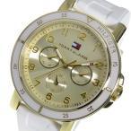腕時計 トミー ヒルフィガー TOMMY HILFIGER クオーツ レディース 腕時計 1781511 ゴールド (ご注文から3〜5日以内に出荷可能商品)