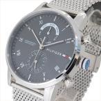 腕時計  トミー ヒルフィガー TOMMY HILFIGER 腕時計 メンズ 1710402 クォーツ チャコールグレー シルバー(ご注文から3〜5日以内に出荷..