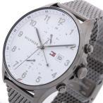 腕時計  トミーヒルフィガー TOMMY HILFIGER 腕時計 1791709 メンズ クォーツ ホワイト チャコールグレー (ご注文から3〜5日以内に出..