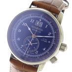腕時計 ツェッペリン ZEPPELIN LZ126 ロサンゼルス Los Angeles クオーツ メンズ 腕時計 8644-3 ネイビー(ご注文から3〜5日以内に出荷..